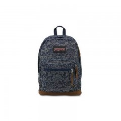 Jansport Right Pack Expressions Grey Flower ( Tzr60Vc )