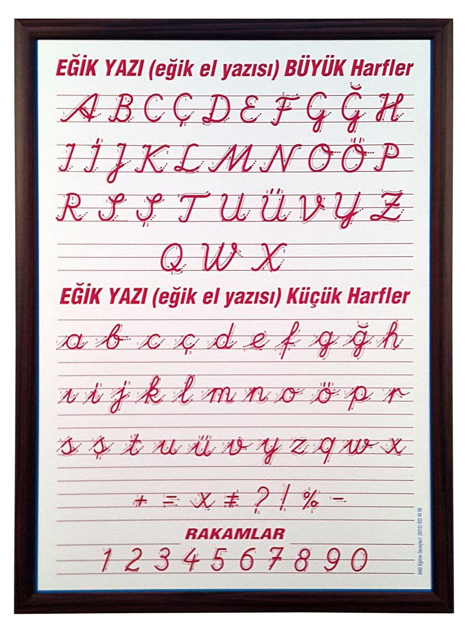 Akyazı Eğik El Yazısı Mdf çerçeve 50x70 Cm