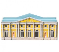 Architectural Watercolors The Palace - Letter Organizer 01133